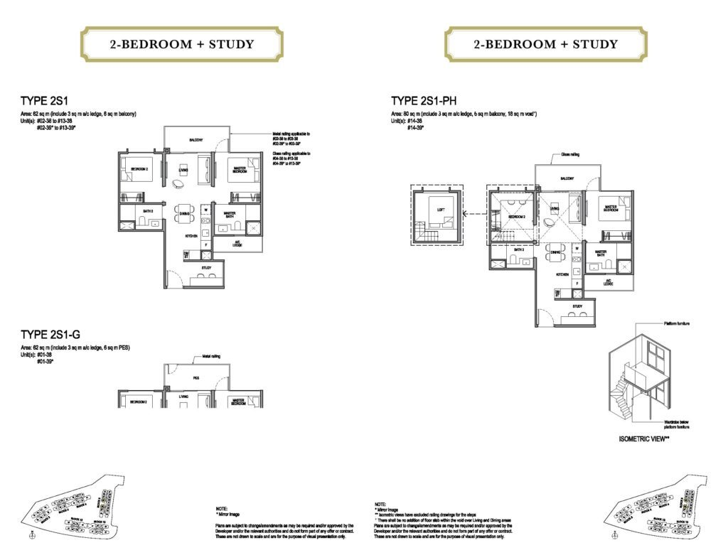 park-colonial-2-study-floor-plan-2S1
